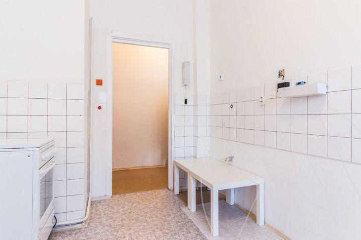 Чехия квартиры купить купить квартиру греция